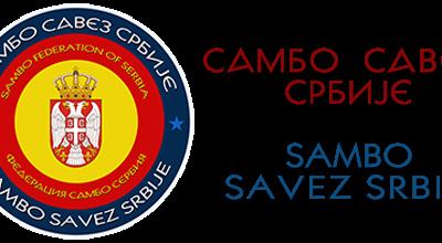 Првенство Србије (сениори)